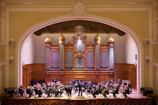 The Moscow Conservatory