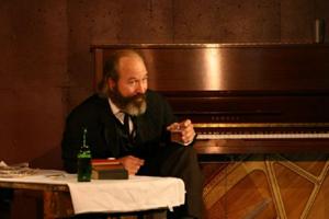 Robert Weick in Howard Zinn's Marx in Soho
