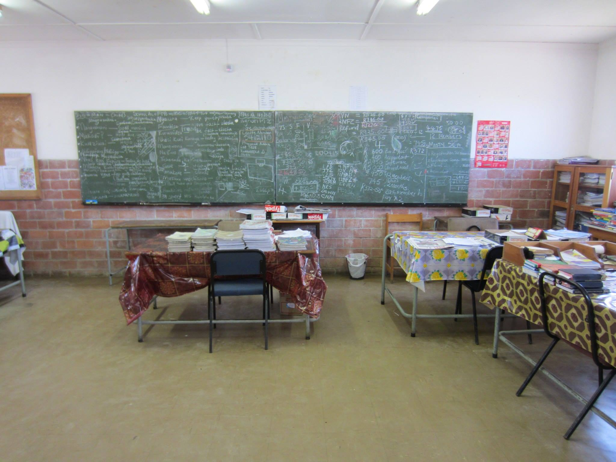 Ilanga High School Classroom
