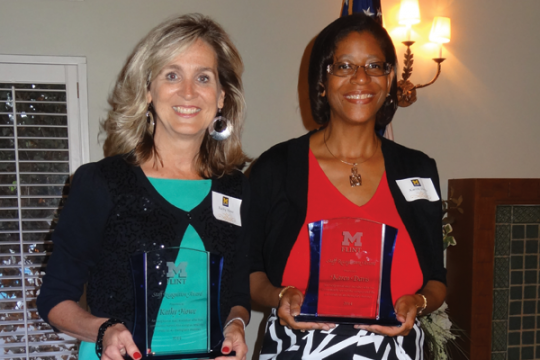 Kathy Howe & Karen Davis with their Staff Recognition Awards
