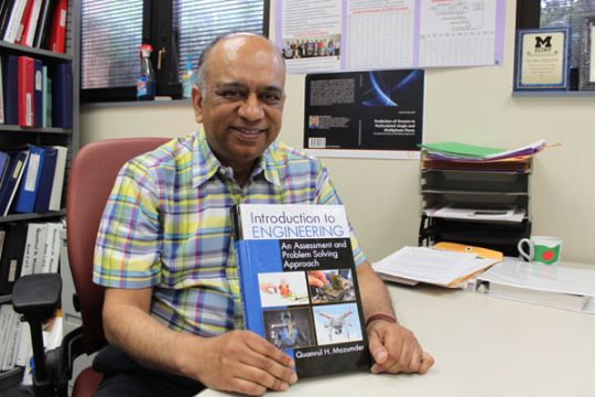 Engineering Professor & Textbook Author Quamrul Mazumder, PhD