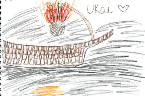 Sarah Hite's sketch of Ukai on the Nagara River
